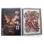 Tattoo Book - Evil Designs